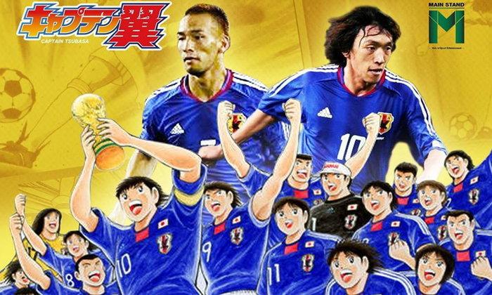 ทำไมการ์ตูนสึบาสะถึงโอเวอร์นัก? แล้วมันเปลี่ยนวงการฟุตบอลญี่ปุ่นได้อย่างไร?