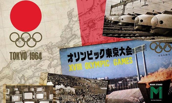โอลิมปิก 1964 : มหกรรมกีฬาครั้งเดียวที่เปลี่ยนประเทศญี่ปุ่นไปตลอดกาล