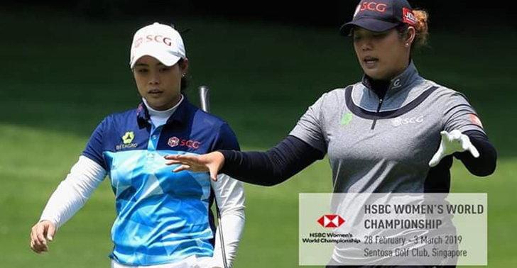 """""""โม-เม"""" ลุยต่อสวิง HSBC ที่ สิงคโปร์ 28 ก.พ. นี้"""