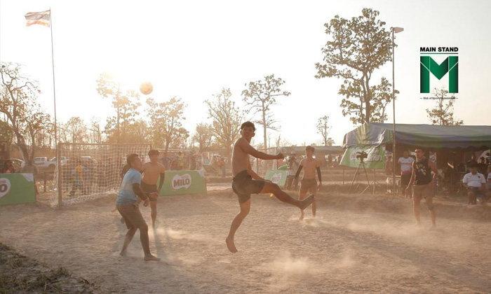 ห้วยไร่ คัพ : ศึกบอลเท้าเปล่าเงินแสนกลางทุ่งนาที่มีเป้าหมายคือสร้างความสุขไม่ใช่ชัยชนะ