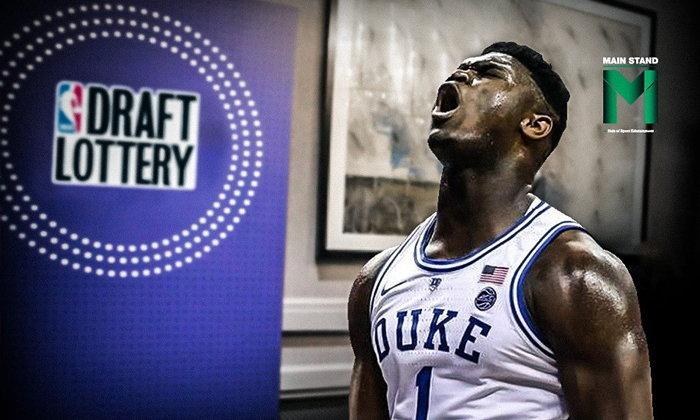 อวสานสายแทงค์ : NBA Draft Lotto ... กฎล้างบางทีมหัวหมอ