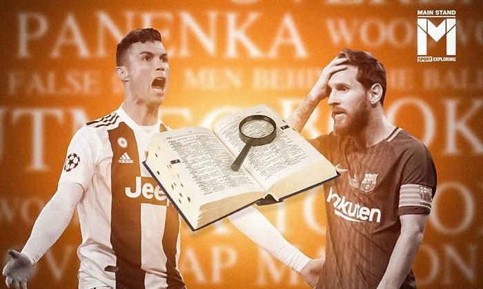 """พจนานุกรม """"ฟุตบอล"""" ที่คุณควรรู้"""