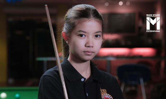 """""""มิ้งค์ สระบุรี"""" : รองแชมป์โลกหญิงวัย 19 ปี ที่อยากให้สังคมเห็นอีกมุมของกีฬาสนุกเกอร์"""