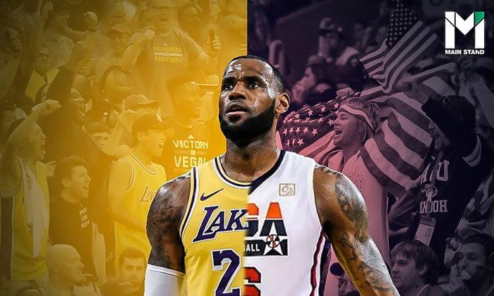 ไม่รักชาติหรือไง? : เหตุที่สตาร์ NBA เมินลงแข่งบาสเกตบอลชิงแชมป์โลก