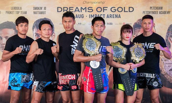 """""""เพชรดำ-แสตมป์"""" นำทัพกำปั้นไทยโชว์แกร่ง ก่อนศึก ONE : DREAMS OF GOLD"""