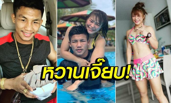 """แฟนคลับฟิน! """"รถถัง-แสตมป์"""" กำปั้นไทยสุดแกร่ง(ว่าที่)คู่รักแชมป์โลก (ภาพ)"""