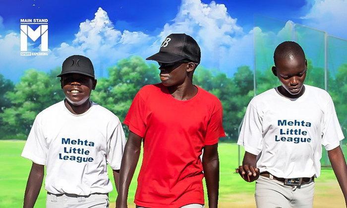 """แอฟริกาโคชิเอ็ง : เมื่อทีมโรงเรียนจาก """"อูกันดา"""" อยากเป็นแชมป์โลกเบสบอล"""