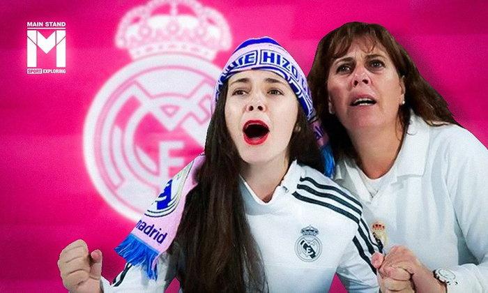 เหตุผลที่เรอัล มาดริด ไม่ยอมส่งทีมหญิงเข้าแข่งขัน?