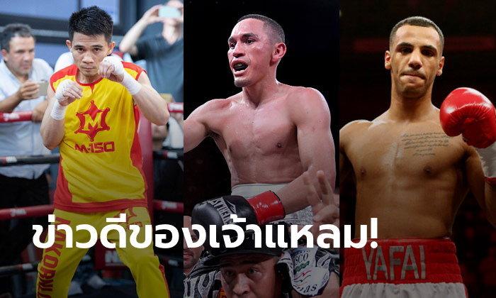 """แฟนกำปั้นไทยเฮ! WBC จิ้ม """"ศรีสะเกษ"""" ชิงไฟต์บังคับรอผู้ชนะ """"เอสตราดา VS ยาไฟ"""""""