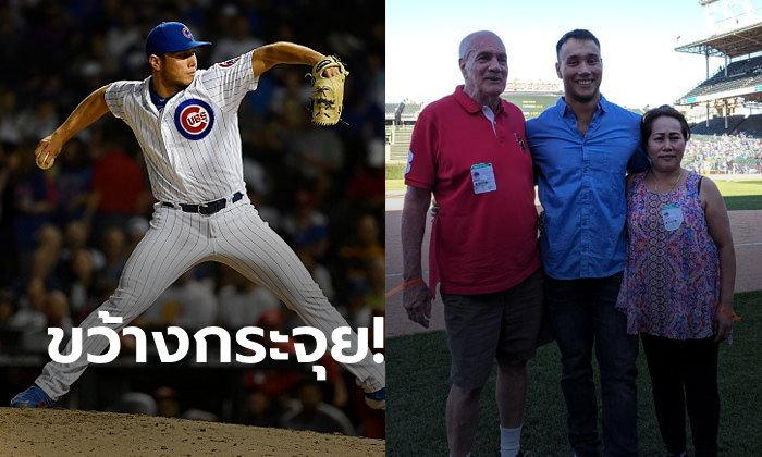 """ลุยลีกระดับโลก! """"เจมส์ นอร์วูด"""" พิตเชอร์ลูกครึ่งอเมริกัน-ไทยใน MLB (ภาพ)"""