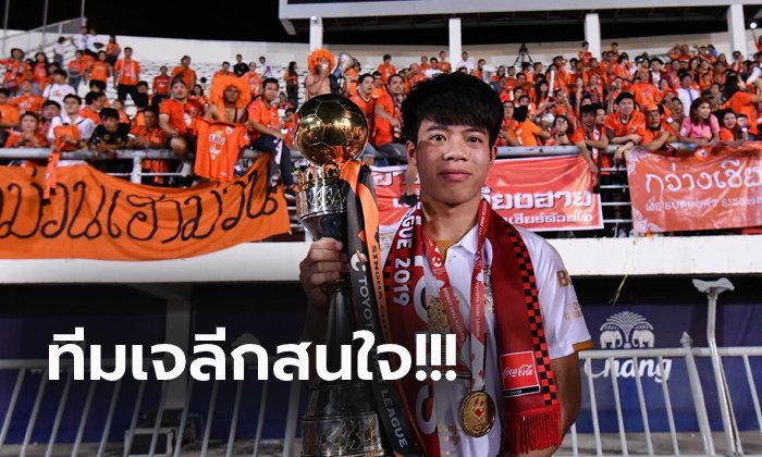 """ส่องค่าตัว! """"เอกนิษฐ์ ปัญญา"""" แข้งดาวรุ่งฟอร์มแรงทีมชาติไทย (ภาพ)"""