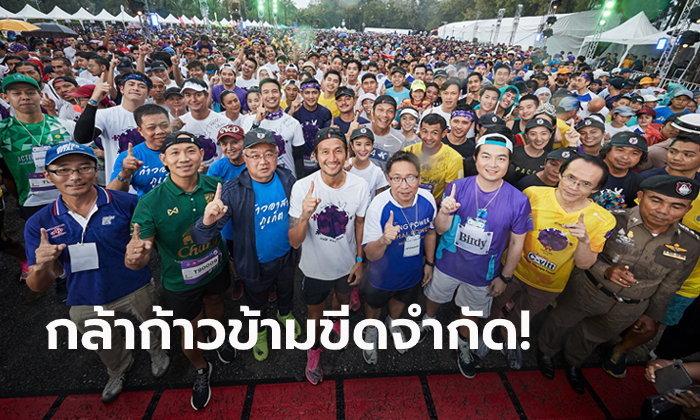 """3 แข้งไทยลีกภาคใต้ ร่วมโครงการ """"ก้าวต่อไปด้วยพลังเล็กๆ"""" จังหวัดภูเก็ต"""