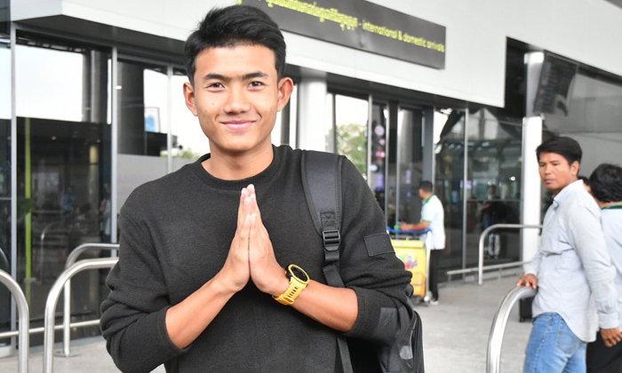 """""""ศุภณัฏฐ์"""" เดินทางสมทบช้างศึก U19 ยันพร้อมช่วยทีมเต็มที่"""
