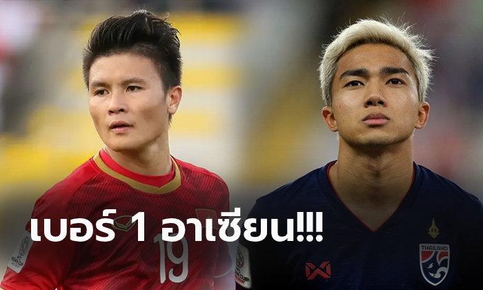 """ศุกร์นี้รู้กัน! """"ชนาธิป VS กวง ไฮ"""" ใครคือแข้งยอดเยี่ยมอาเซียน 2019"""