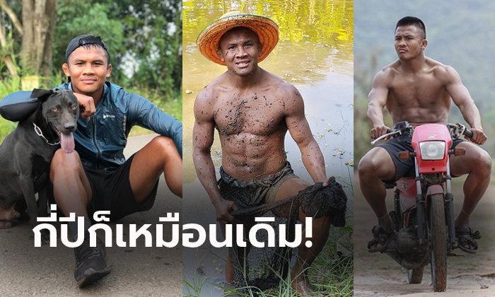 """ชีวิตติด """"สุข"""" กับ """"บัวขาว บัญชาเมฆ"""" นักชกขวัญใจชาวไทย (ภาพ)"""