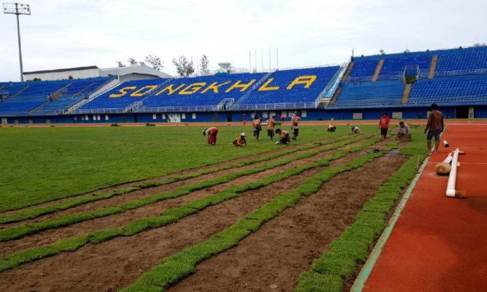 ส.บอลไทย สนับสนุนงบ เปลี่ยนพื้นหญ้าสนามสนามติณสูลานนท์ เตรียมจัดชิงแชมป์เอเชีย U23