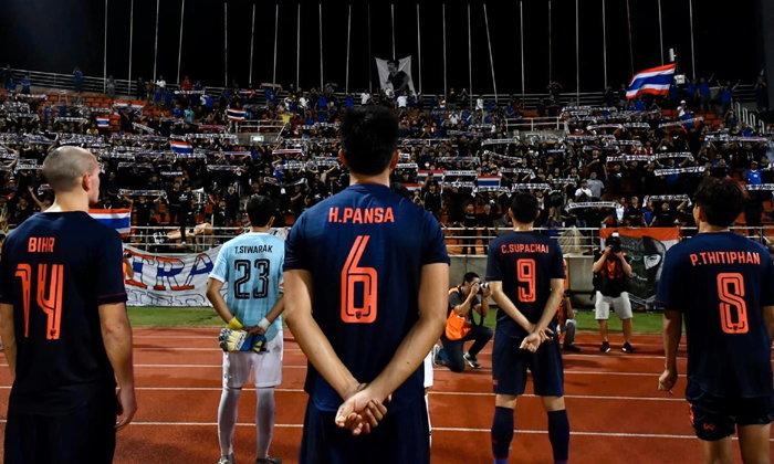 สถานทูตฯ แนะนำแฟนบอลไทย เตรียมพร้อมก่อนเชียร์ช้างศึก คัดบอลโลก นัดบุกดวล เวียดนาม