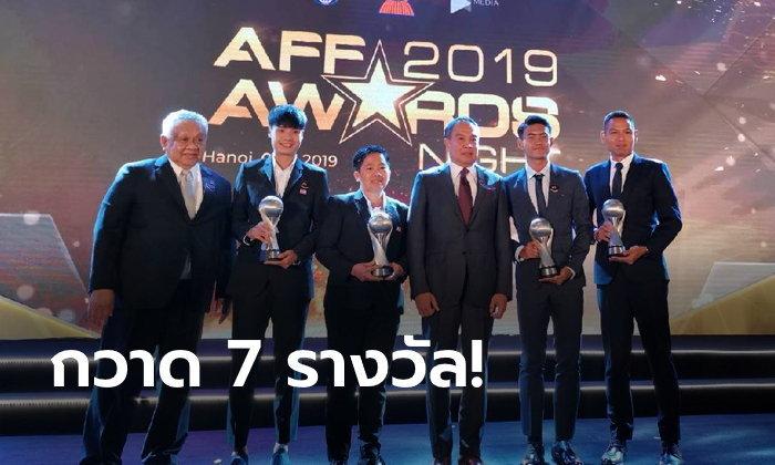 สมาคมกีฬาฟุตบอลแห่งประเทศไทยฯ คว้า 7 รางวัลยอดเยี่ยม AFF 2019