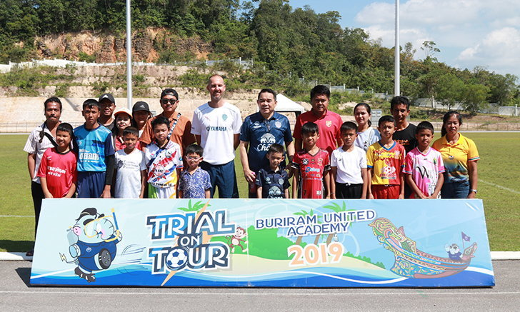 บุรีรัมย์ อะคาเดมี ได้ 7 ยอดแข้งกระบี่ เก็บตัวรอบสุดท้าย TRIAL ON TOUR 2019