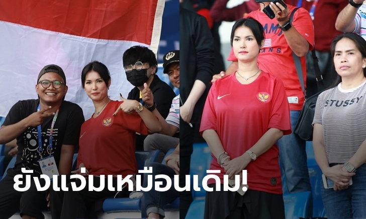 """(อดีต)ตัวท็อปมาเอง! """"มาเรีย โอซาวา"""" ดอดขึ้นอัฒจันทร์เชียร์ อินโดนีเซีย ทุบ ไทย (ภาพ)"""