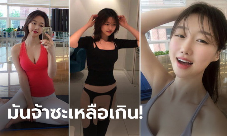 """หุ่นกระชากใจ! """"seoa_feela"""" ครูพิลาทิส-นักกายภาพบำบัดแสนสวยแดนกิมจิ (ภาพ)"""