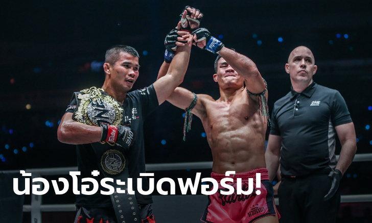 """สิงคโปร์เดือด! """"น้องโอ๋"""" ชนะน็อก """"เสมาเพชร"""" ป้องแชมป์มวยไทย ศึก ONE: EDGE OF GREATNESS"""