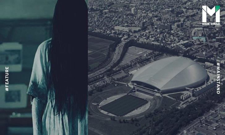 """เมื่อครั้งหนึ่ง... """"ซาดาโกะ"""" ปรากฎตัวกลางสนามเบสบอลญี่ปุ่น?"""