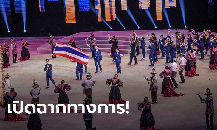 """ซีเกมส์ 2019 เริ่มแล้ว! """"ปาเกียว"""" จุดคบเพลิง, """"นภิศ"""" ตัวแทนนักกีฬาไทยถือธงชาติ"""