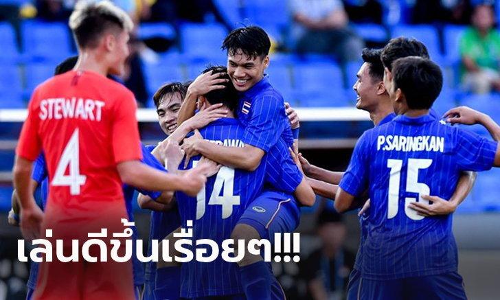 """คอมเมนท์ชาวไทย! """"ทัพช้างศึก"""" ไล่ยิง สิงคโปร์ 3-0 ยังอยู่ในเส้นทางซีเกมส์"""