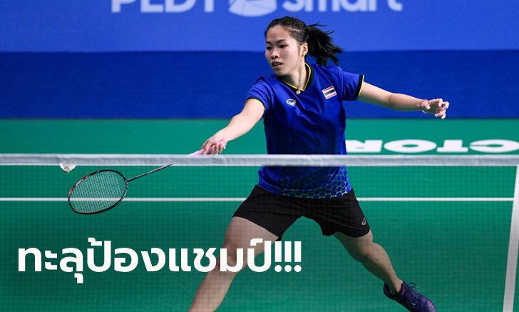 """ลิ่วชิงทอง! """"ทีมขนไก่สาวไทย"""" ฟอร์มสดไล่ต้อน มาเลเซีย 3-0 ศึกซีเกมส์"""