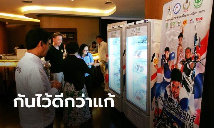 ซีพีจัดให้! จัดทีมงานดูแลซิมมือถือนักกีฬาไทย ไว้ติดต่อช่วง พายุไต้ฝุ่น ''คัมมูริ'' บุกถล่มซีเกมส์