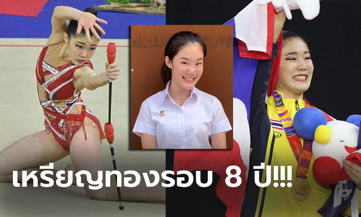 """ชนะใจกรรมการ! """"น้องปิ่น"""" ยิมสาวไทยโชว์ควงคฑาคว้าทองซีเกมส์ 2019 (ภาพ)"""
