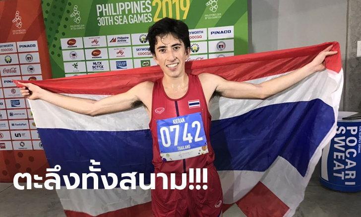 """ย้อนชม! """"คีริน"""" ปอดเหล็กไทยสปีดคว้าทอง วิ่ง 10,000 ม. ซีเกมส์ 2019 (คลิป)"""
