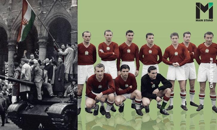 """""""ฮังการี"""" ชาติที่ฟุตบอลเคยยิ่งใหญ่ในยุคคอมมิวนิสต์ และล่มสลายในยุคประชาธิปไตย"""