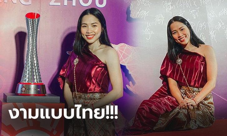 """ชุดประจำชาติ! """"เมย์ รัชนก"""" แต่งชุดไทยคว้าแต่งกายยอดเยี่ยม ขนไก่ ไฟนอลส์ 2019 (ภาพ)"""