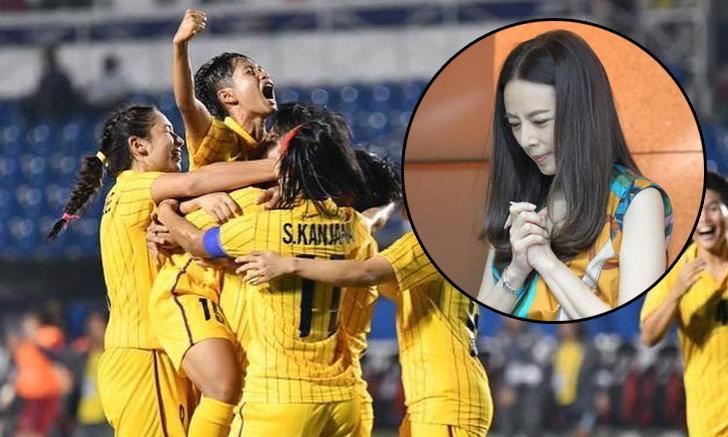 """""""มาดามแป้ง"""" นั่งชมทาง Live บอกสุดตื่นเต้น สาวไทยทำได้ ทะลุชิง เวียดนาม อีกครั้ง (คลิปไฮไลท์)"""