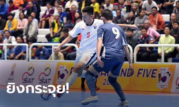 ระเบิดฟอร์ม! โต๊ะเล็กไทย ถล่ม กัวเตมาลา 6-1 ศึก PTT Thailand Five 2019