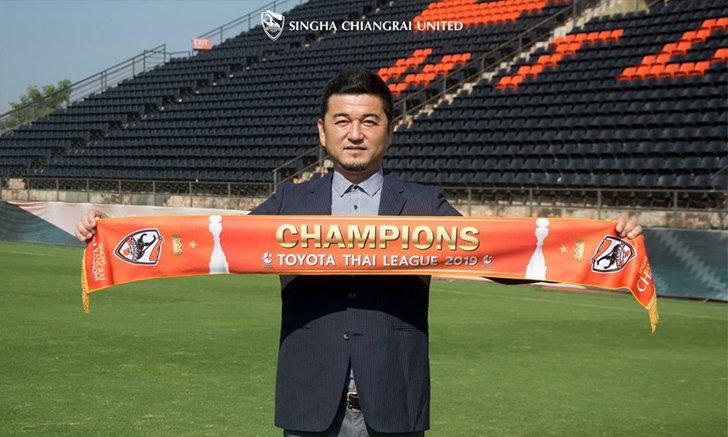 """สิงห์ เชียงราย ตั้ง """"ทากิ มาซามิ"""" กุนซือชาวญี่ปุ่น นั่งตำแหน่งเฮดโค้ช"""
