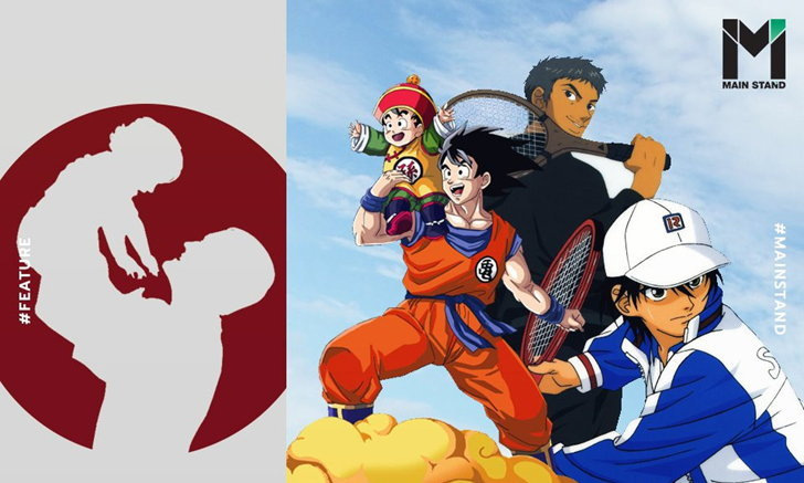 เท่จริงยิ่งกว่าลูกชาย : 8 พ่อพระเอกในการ์ตูนญี่ปุ่นที่เป็นขวัญใจมหาชน