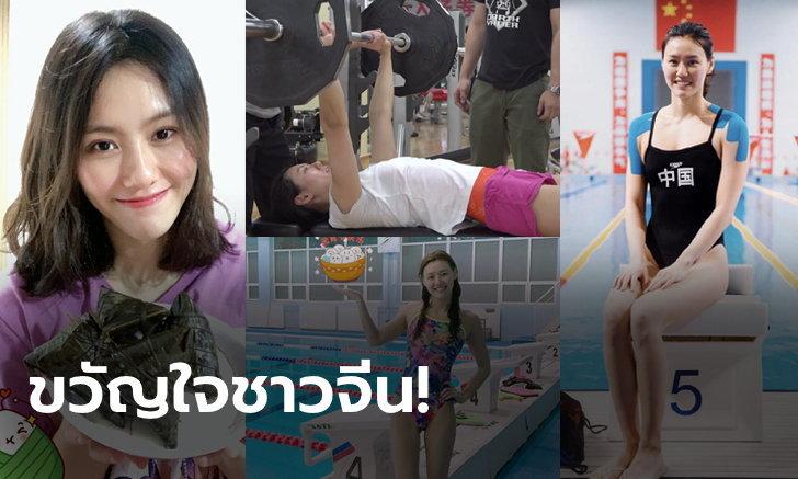 """ดีกรีสถิติโลก! """"หลิว เซียง"""" เงือกสาวนางฟ้าแดนมังกรเร่งซ้อมเพื่อโอลิมปิก (ภาพ)"""