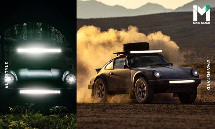 """จิตวิญญาณแห่งซาฟารี : ภารกิจดัดแปลง """"Porsche 911"""" รุ่นเก๋า สู่รถลุยไปได้ทุกที่"""
