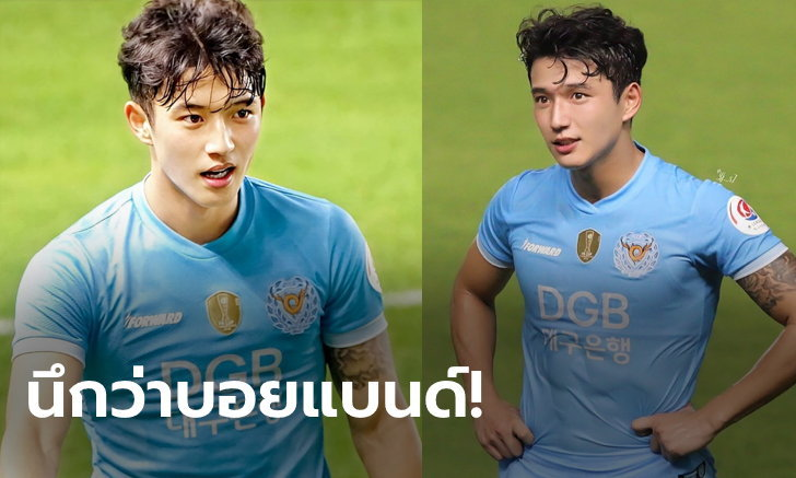 """แข้งเทพบุตร! สาวรุมกรี๊ด """"จอง ซึง-วอน"""" นักฟุตบอลที่หล่อสุดของเคลีก (ภาพ)"""