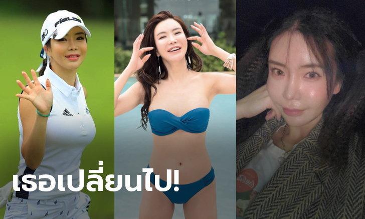 """แฟนคลับเซ็ง! """"อัน ชิน-เอ"""" โปรกอล์ฟเซ็กซี่ยกหน้าใหม่ไม่ไฉไลเท่าเดิม (ภาพ)"""
