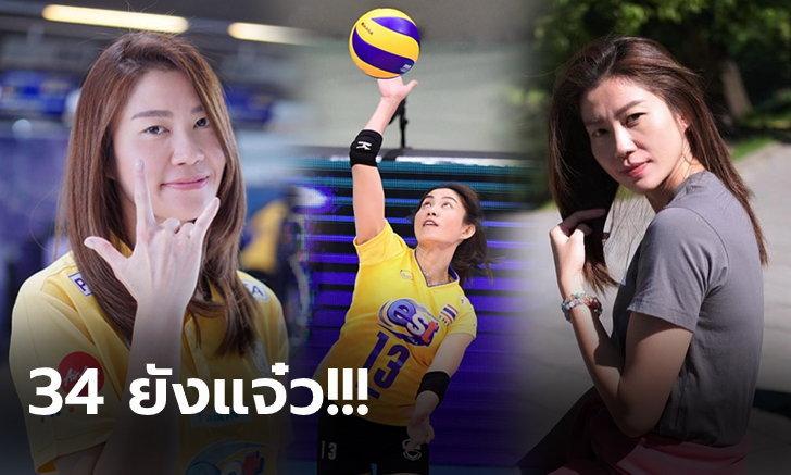 """""""ซาร่า นุศรา"""" ตัวเซตมือหนึ่งทีมชาติไทยกับภารกิจสุดสำคัญ (ภาพ)"""