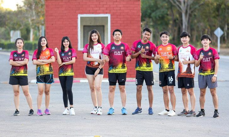มหาวิทยาลัยกาฬสินธุ์ จับมือ สมาคมผู้สื่อข่าวกีฬาฯ ชวนร่วม งาน เดิน-วิ่ง Run for FLA