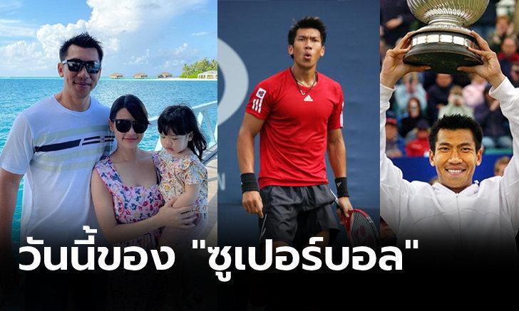 """ส่องภาพปัจจุบัน! """"ภราดร"""" ตำนานนักเทนนิสไทยที่ก้าวถึงท็อปเทนโลก (ภาพ)"""