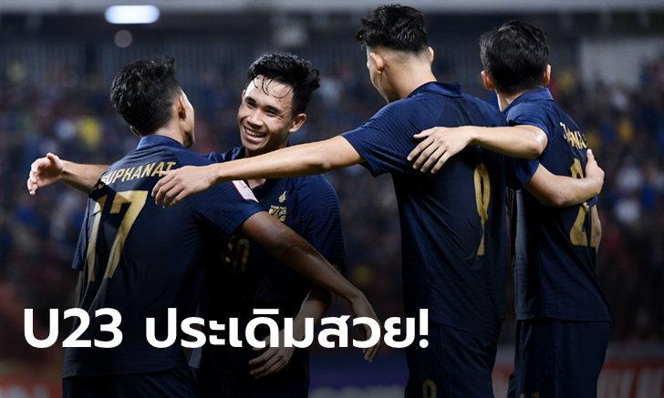 ชื่นใจแฟนบอล! ไทย ถล่ม บาห์เรน 5-0 เปิดหัวศึกชิงแชมป์เอเชีย U23