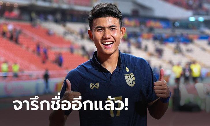 """อีกหนึ่งสถิติ! AFC คอนเฟิร์ม """"ศุภณัฏฐ์"""" แข้งอายุน้อยสุดยิงประตู U23 รอบสุดท้าย"""