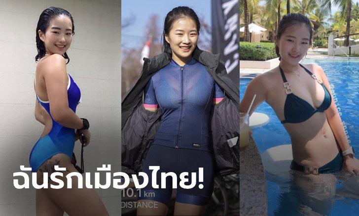 """เซ็กซี่ไซส์มินิ! """"ซอ ยุน-เอ"""" สาวบ้าพลังแดนโสมเที่ยวไทยยาว 2 สัปดาห์ (ภาพ)"""