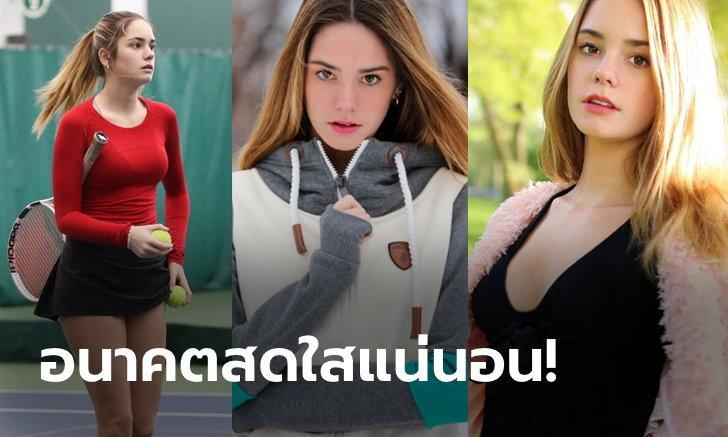 """เพิ่งจะ 14 ปี! """"น้องแม็ก"""" แร็กเก็ตสาวติด 1 ใน 100 คนหน้าตาดีแห่งปี (ภาพ)"""